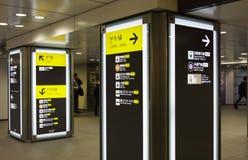 Tokyo-Metrostationzeichen Japan Stockfotos