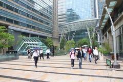 Tokyo Midtown Royalty Free Stock Photo