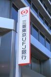 Tokyo Mitsubishi UFJ Bank Stock Images