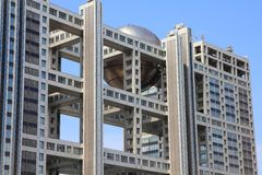 Tokyo modern city Royalty Free Stock Image