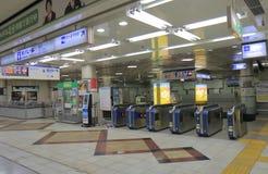 Tokyo Monorail station Tokyo Japan Stock Image