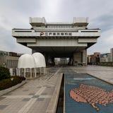 Tokyo-Museum Edo City History Museum Architekturmarkstein von Tokyo stockfotos