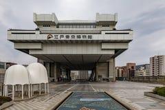 Tokyo-Museum Edo City History Museum Architekturmarkstein von Tokyo lizenzfreies stockfoto