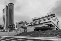 Tokyo-Museum Edo City History Museum Architekturmarkstein von Tokyo lizenzfreie stockfotos