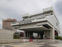 Tokyo-Museum Edo City History Museum Architekturmarkstein von Tokyo stockfotografie