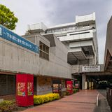 Tokyo-Museum Edo City History Museum Architekturmarkstein von Tokyo stockbilder