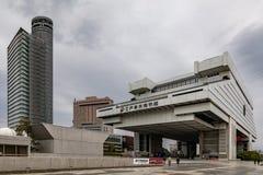 Tokyo-Museum Edo City History Museum Architekturmarkstein von Tokyo lizenzfreie stockbilder