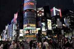Tokyo na noite imagens de stock royalty free