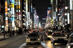 Tokyo na noite fotografia de stock royalty free