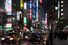 Tokyo nachts Stockbild