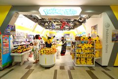 Tokyo: Narita airport before immigration check in retail area. Royalty Free Stock Photography