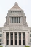 Tokyo - National Diet Stock Images