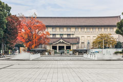 Tokyo National Museum Stock Image