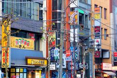 Tokyo neons Royalty Free Stock Photography