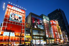 Tokyo by night. TOKYO - APRIL 12: People visit Akihabara shopping area on April 12, 2012 in Tokyo. Stores in Akihabara are considered one of best electronics Stock Photos