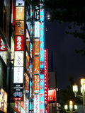 Tokyo night signage. Tokyo restaurant and shop signs lit up brightly at night Royalty Free Stock Images