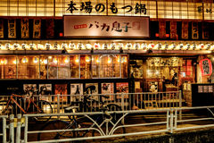 Tokyo - Night street view with illuminated gastropub. Shibuya. Stock Images