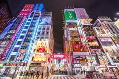 Tokyo Nightlife District Royalty Free Stock Photography