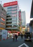 TOKYO - NOV 21: Akihabara district November 21, 2013 in Tokyo, J Stock Images