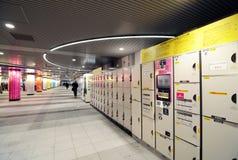 TOKYO - NOV 23: Locker in Tokyo Shibuya station on November 23, Stock Photos