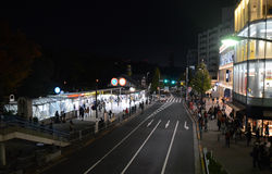TOKYO - NOV 24: People visit Harajuku Station at night Stock Photography