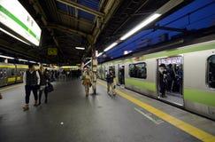 TOKYO -NOV 23 : Shinjuku train station Stock Image