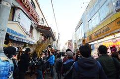 TOKYO - NOV 24 : Takeshita Dori near harajuku Royalty Free Stock Photo