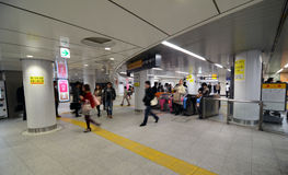 TOKYO - NOV 23: Tokyo Shibuya station on November 23, 2013 in To Royalty Free Stock Photo