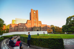Tokyo - November 22: Yasuda Auditorium Of The University Of Tokyo Stock Image