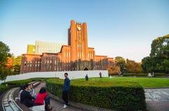 Tokyo - November 22: Yasuda auditorium of the University of Toky Stock Image