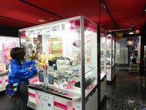 TOKYO - 21. NOVEMBER: Akihabara-Bezirk am 21. November 2013 in Tokyo, J Stockbilder