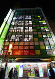 TOKYO - NOVEMBER 21: Akihabara område i Tokyo Royaltyfri Bild