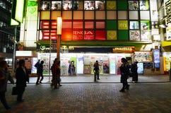 TOKYO - NOVEMBER 21: Akihabara område November 21, 2013 i Tokyo, J Fotografering för Bildbyråer