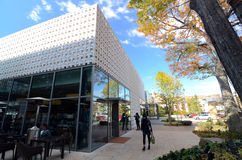 TOKYO - NOVEMBER 28, 2013: Building Exterior at Daikanyama distr Royalty Free Stock Photo
