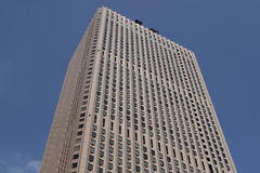 Tokyo office building Royalty Free Stock Images