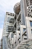 Tokyo office building Stock Photography