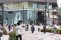 Tokyo - Omotesando Stock Photo