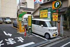 Tokyo-Parkpreis Stockfotografie