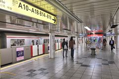 Tokyo Public Transport Royalty Free Stock Images