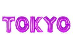 Tokyo, purple color Stock Photos