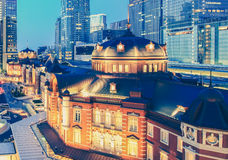 Tokyo railway station Royalty Free Stock Photo