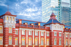 Tokyo railway station and Tokyo high rise building Royalty Free Stock Image