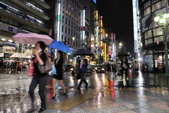 Tokyo in the rain stock image