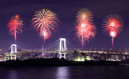 Tokyo Rainbow Bridge at Night Stock Image