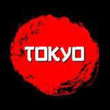 Tokyo Red Sign Vector. Grunge Stamp Black Background. Chinese Ink Rubber Textured Symbol. Royalty Free Stock Photos
