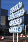 Tokyo-Richtungen lizenzfreie stockfotografie