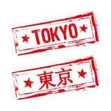 Tokyo rubber stamp. Isolated on white background Royalty Free Stock Photos