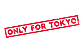 Only For Tokyo rubber stamp Stock Photos