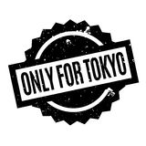 Only For Tokyo rubber stamp Royalty Free Stock Photos
