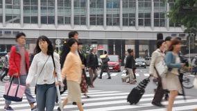 Tokyo - Shibuya archivi video